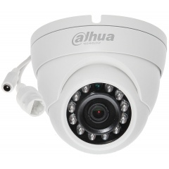 KAMERA IP DH-IPC-HDW4421MP ONVIF 2.42 - 4.0 Mpx 2.8 mm DAHUA